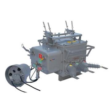 曙辰电气 10KV户外真空断路器,ZW20F-12/630A智能型