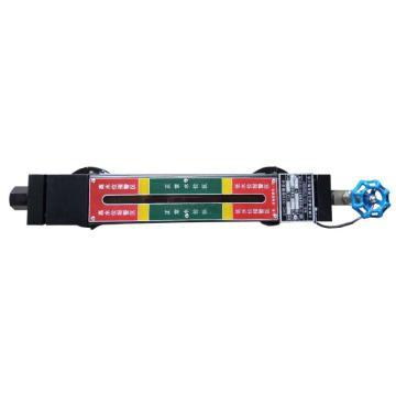 鑫成 液位计,UHC-GZS型液位计,温度300℃,压力2.5MPa,测量范围400mm