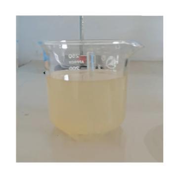 中凯 防冻液,单位:吨
