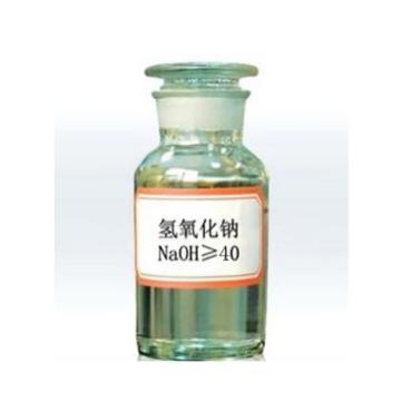 荣祥 氢氧化钠,浓度:40%,单位:吨