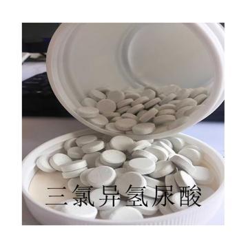 消十二,三氯异氢尿酸,有效氯含量≥90%,单位:吨(按桶包装)