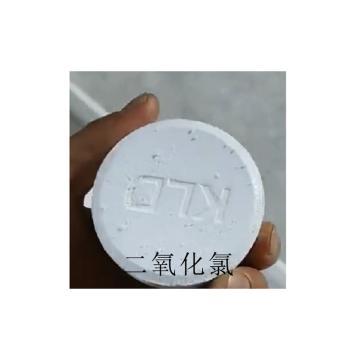 消十二, 二氧化氯,含量≥10%,单位:吨(按桶包装)