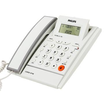飞利浦 来电显示电话机,CORD042单位:白色