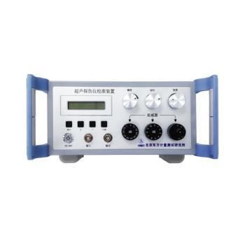 宇焕 超声探伤仪校准装置,DF8310