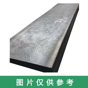 西域推荐 花纹钢板,尺寸:4米*1.26米*实际厚度9.1mm底板厚度,(加花纹厚度9.5mm左右)