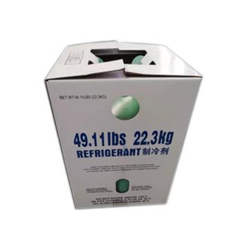 约克 制冷剂,R22-YORK-22.3,22.3Kg/瓶