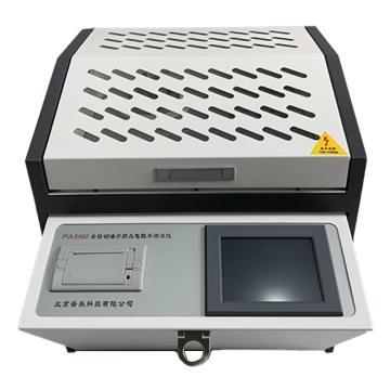 北京普乐 变压器油介损电阻率测定仪,型号:PULE601