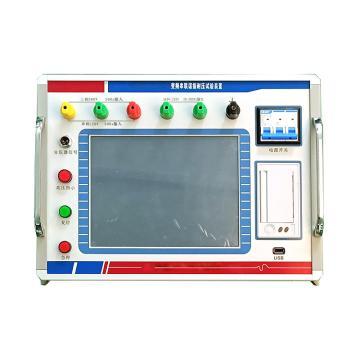 西安海顿 串联谐振-变频试验电源单元,HDBH5900-1