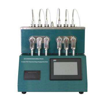 北京普乐 自动宽温滴点测试仪,型号:PULE4110