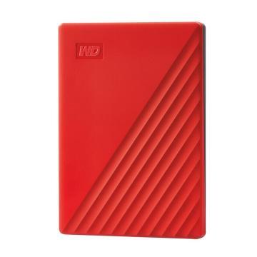 西部数据(WD)2TB USB3.0移动硬盘My Passport随行版 2.5英寸 红色