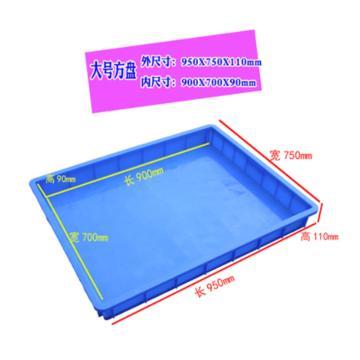 西域推荐 塑料盘大号,型号:950*750*110mm 蓝色