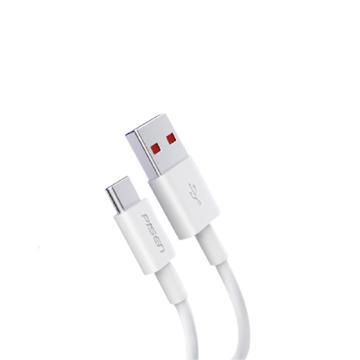 品胜Type-C数据线5A超级快充手机充电线 Type-C数据线 1米 白色