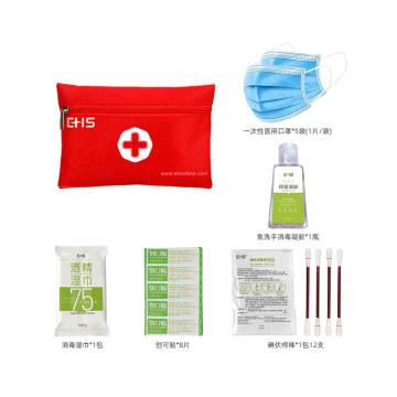 EHS 防疫包A款,AC5870