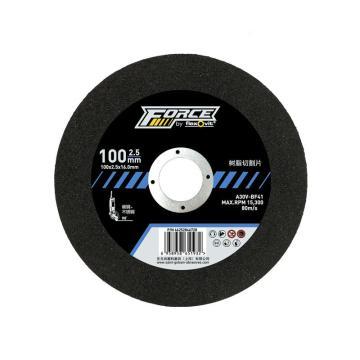 富莱维特,树脂切割片,A30V-100x2.5x16-T41 FLX/ Force,66252846728