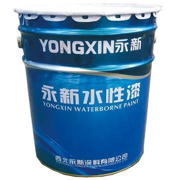 永新 水性钢结构防锈漆,B12-FG,铁红,16kg/桶