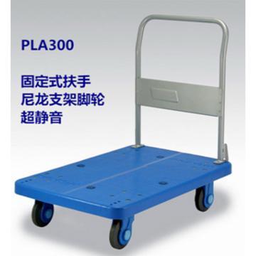Kanatsu 静音推车,PLA300