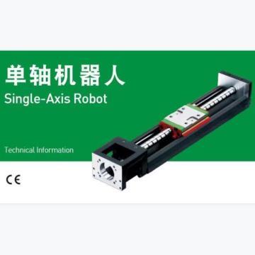 台湾上银 传动模块,KK80-10-P-440-A-1-B-S4
