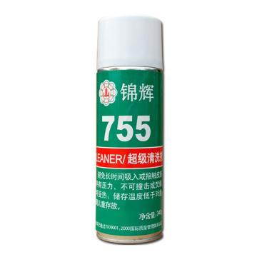 锦辉 清洗剂(小剂量)755,340g/瓶