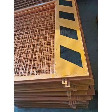 基坑护栏,含立柱及配件螺栓1.2*2m