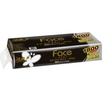 洁柔 Face(黑色),180克卷纸卫生纸 10卷/提(定制套装)