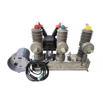 曙辰电气 10KV户外真空断路器,ZW32F-12/630A智能型