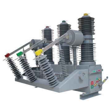 曙辰电气 35KV户外真空断路器,ZW32-40.5/1250A智能带隔离型