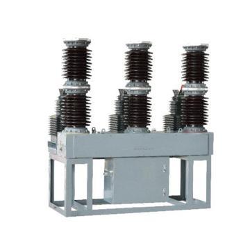曙辰电气 35KV户外真空断路器,ZW7A-40.5/1250A电动型