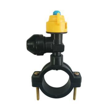 """欧工 360度喷头,二分头(1/4""""),ABS塑料材质,配卡扣25(4分和6分管)开孔孔径7.5MM"""