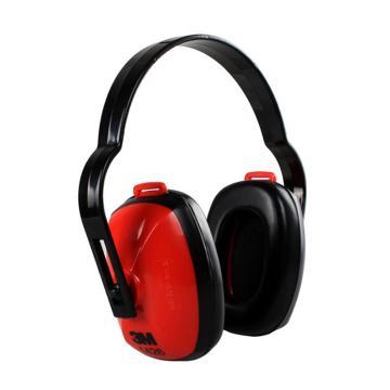 3M 头戴式耳罩,1426,经济型 红黑