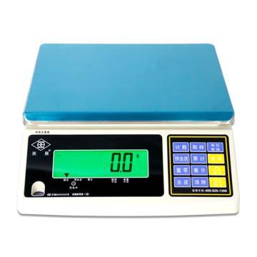 英展 ACS-W计重桌秤,3kg精度:0.2g,加rs232串口