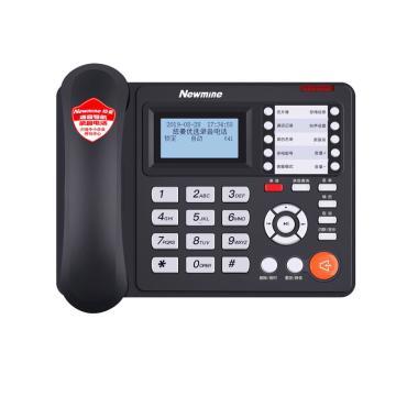 纽曼 HL2008TSD-818(R)行业优选 录音电话 单位:台 黑色