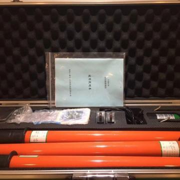 渝一铭电气 无线高压核相仪,YWH-20