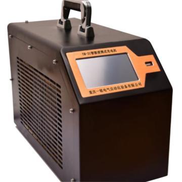 渝一铭电气 蓄电池充电仪,YM-ZC