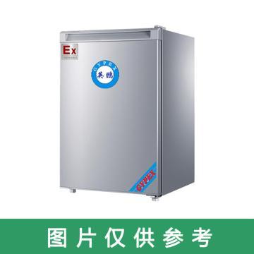 英鹏 110L防爆单门单温冷冻冰箱,BL-200DM110L,-18~0°冷冻,220V,防爆等级ExdIIBT4