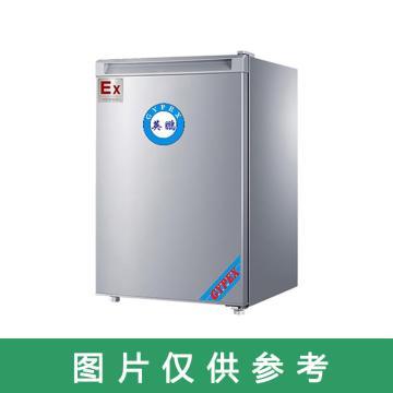 英鹏 90L防爆单门单温冷藏冰箱,BL-200DM90L,0~10°冷藏,220V,防爆等级ExdIIBT4