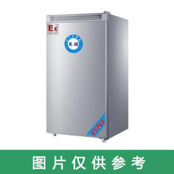 英鹏 150L防爆单门单温冷藏冰箱,BL-200DM150L,0~10°冷藏,220V,防爆等级ExdIIBT4