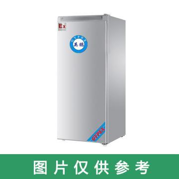 英鹏 200L防爆单门单温冷藏冰箱,BL-200DM200L,0~10°冷藏,220V,防爆等级ExdIIBT4