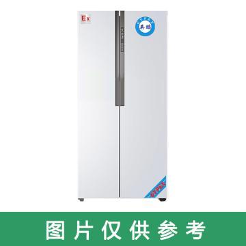 英鹏 450L防爆风冷双温对开门冰箱,BL-200SM450L,220V,防爆等级ExdIIBT4
