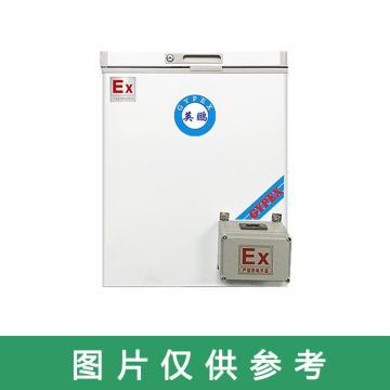 英鹏 100L防爆卧式顶开门冷冻冰柜,BL-200WS100L,-15~0°冷冻,220V,防爆等级ExdIIBT4