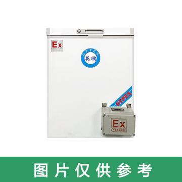 英鹏 150L防爆卧式顶开门冷藏冷冻转换柜,BL-200WS150L,220V,防爆等级ExdIIBT4