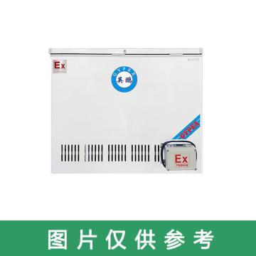 英鹏 200L防爆卧式顶开门冷藏冷冻转换柜,BL-200WS200L,220V,防爆等级ExdIIBT4