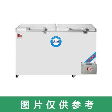 英鹏 500L防爆卧式顶开门冷藏冷冻转换柜,BL-200WS500L,220V,防爆等级ExdIIBT4