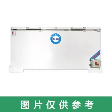 英鹏 1000L防爆卧式顶开门冷藏冷冻转换柜,BL-200WS1000L,220V,防爆等级ExdIIBT4