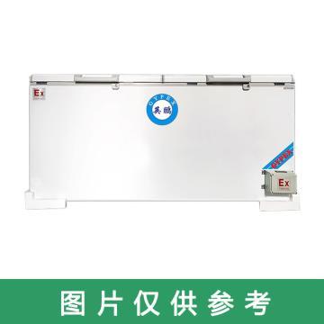 英鹏 1200L防爆卧式顶开门冷藏冷冻转换柜,BL-200WS1200L,220V,防爆等级ExdIIBT4