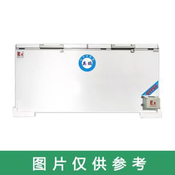 英鹏 1580L防爆卧式顶开门冷藏冷冻转换柜,BL-200WS1580L,220V,防爆等级ExdIIBT4