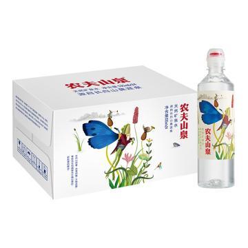 农夫山泉 天然饮用水,535ml*24瓶 箱装 (按箱起售)