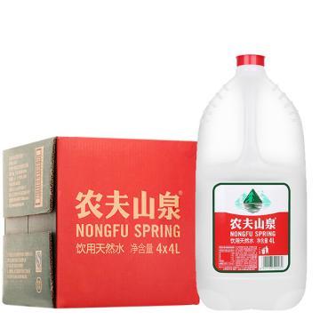 农夫山泉 天然饮用水,4L*4瓶 箱装(按箱起售)
