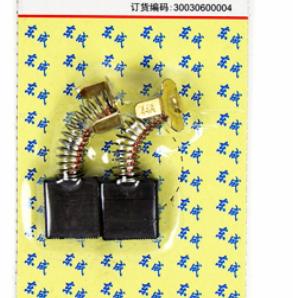 东成 碳刷,用于S1M-FF-180,30030600004