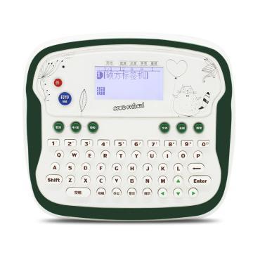 硕方 双手持标签打印机,H618GR(家用系列)