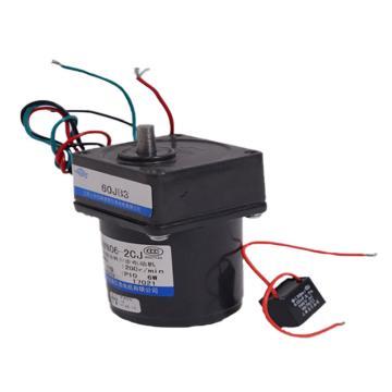 三德科技 交流电机,规格YN60-6CZ\60JB3G0820-220V-6W-550r,适用型号SDTGA-TY,订购货号3005748
